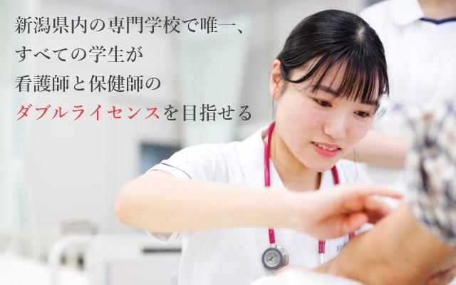 師 学校 保健 公益財団法人 日本学校保健会